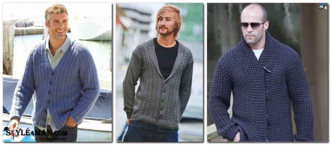 Мужские трикотажные пиджаки и вязаные кардиганы - с чем носить