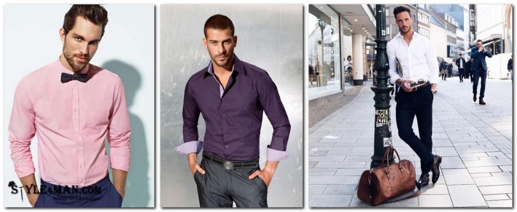 приталенные мужские рубашки с длинным рукавом