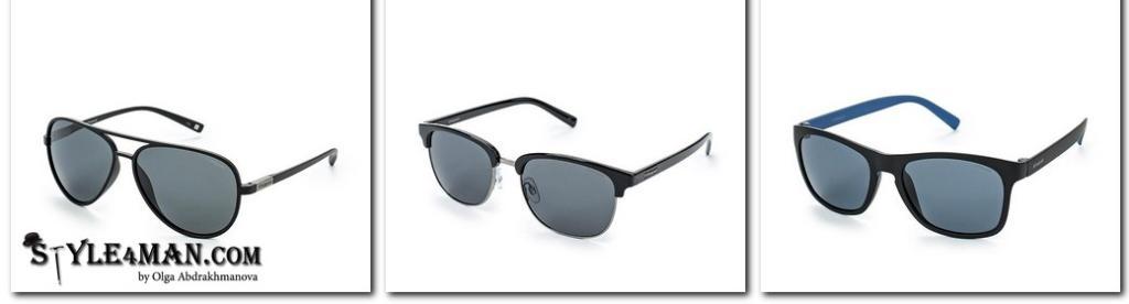 очки солнцезащитные мужские брендовые