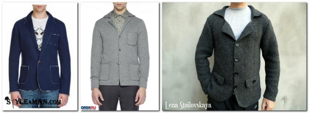 пиджаки мужские трикотажные