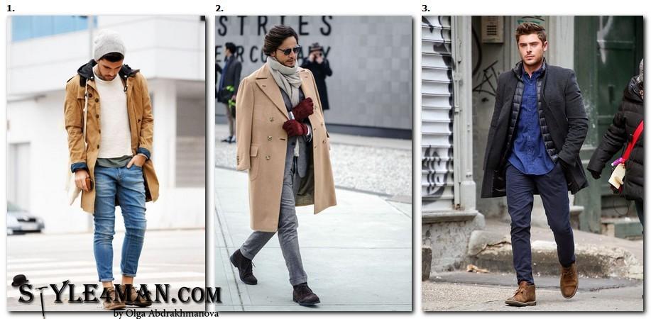 зимняя мужская обувь бренды
