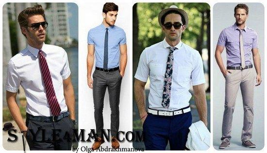 галстук с рубашкой с коротким рукавом