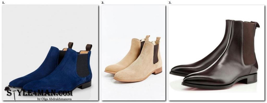мужская зимняя модная обувь
