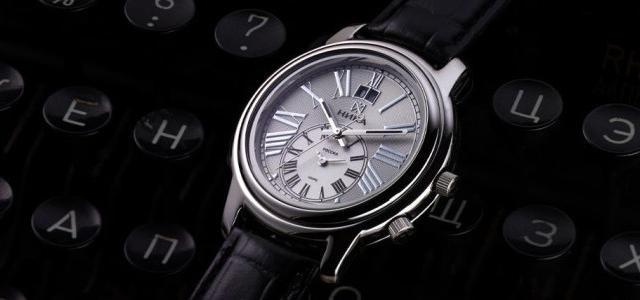 часы российских брендов