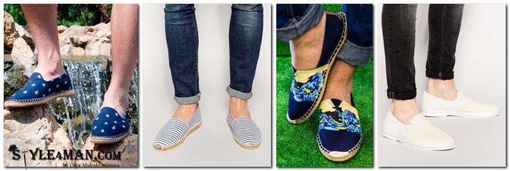 muzskaya-obuv