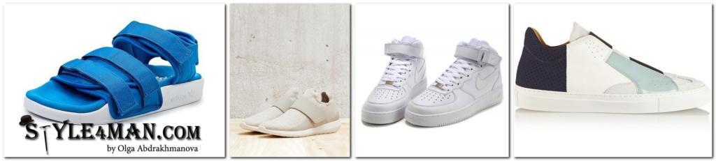 obuv-na-lipuchkah