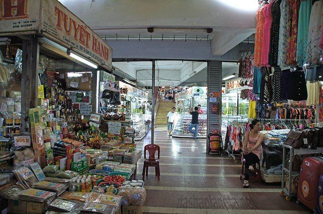 вьетнам нячанг 2016 шоппинг