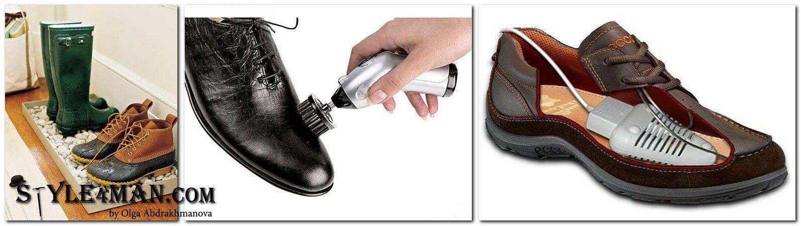 уход за ботинками