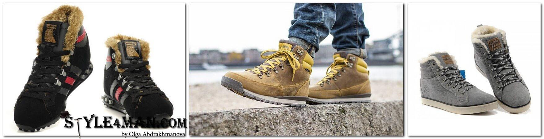 мужская обувь как выбрать