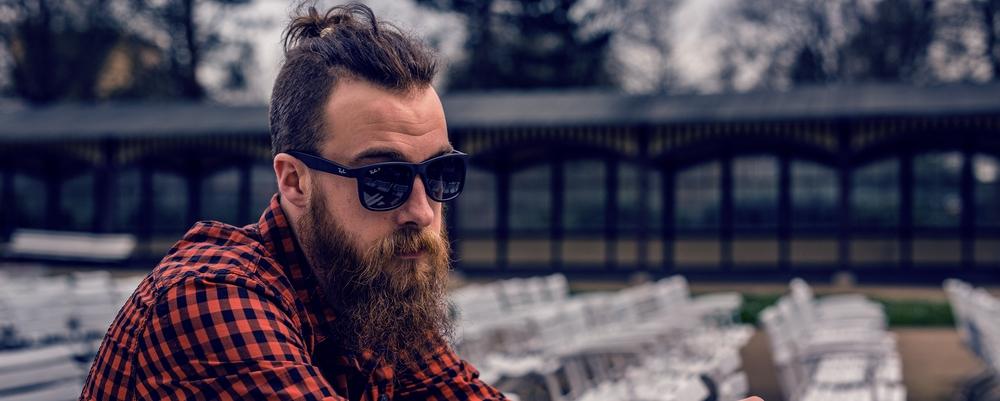с чем носить бороду