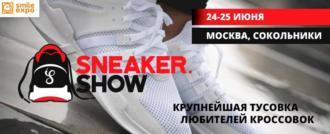 Sneaker Show
