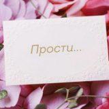 Оксимирон — путь к успеху и всероссийскому признанию
