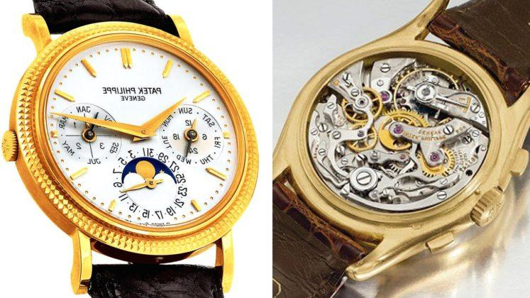 часы мужские1456