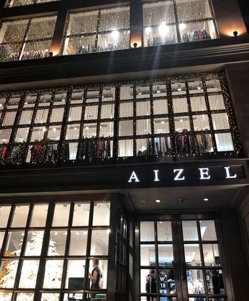 магазин стильной одежды для мужчин
