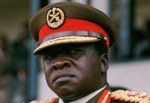 Иди Амин диктатор