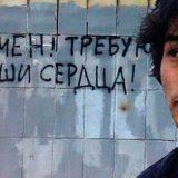 Алле Пугачёвой 70 лет