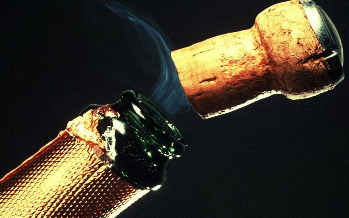Шампанское наздоровье