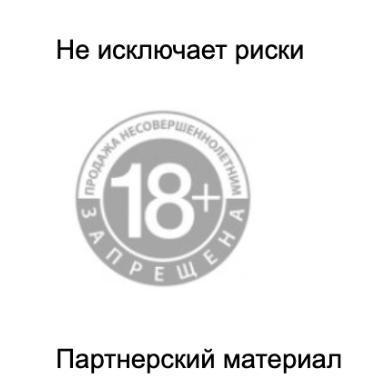 Айкос 3070919