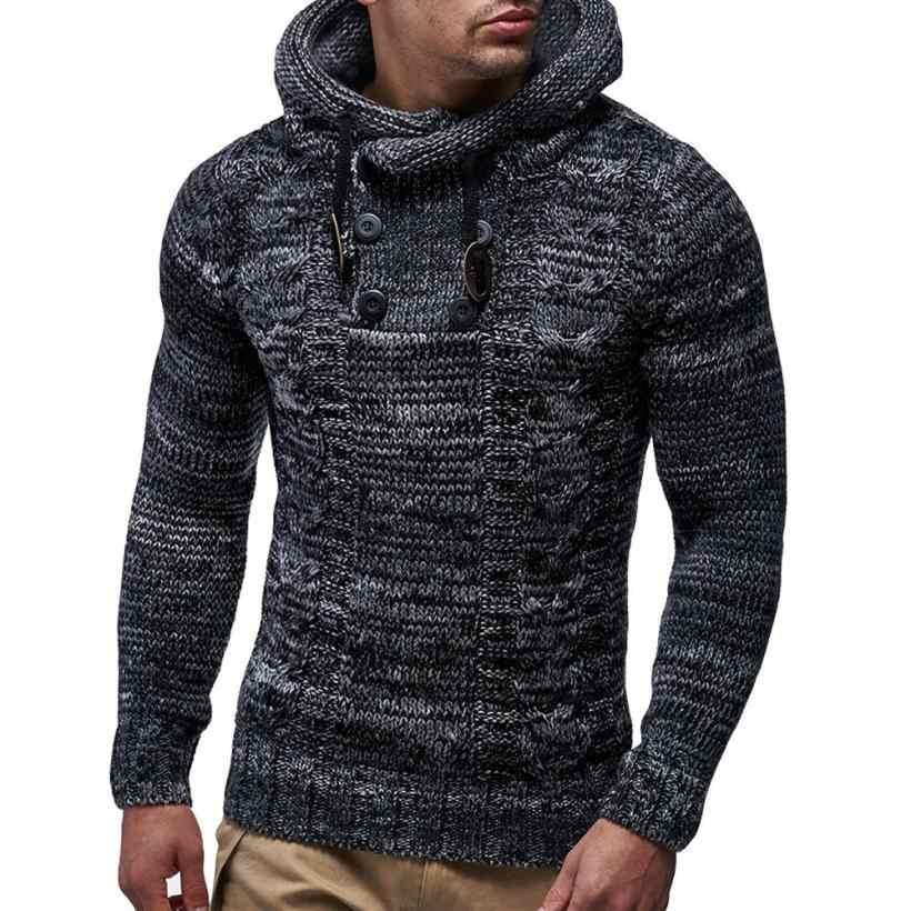 свитер с воротом