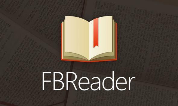 читалка для книг