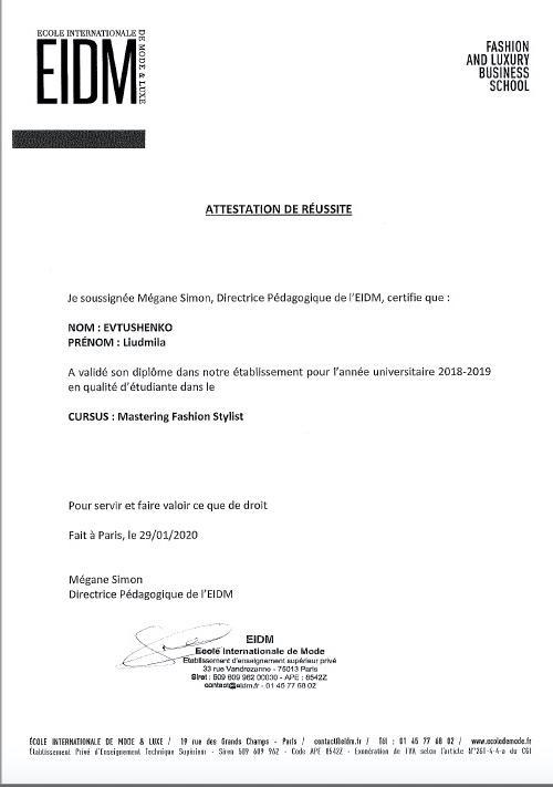Сертификат Милы