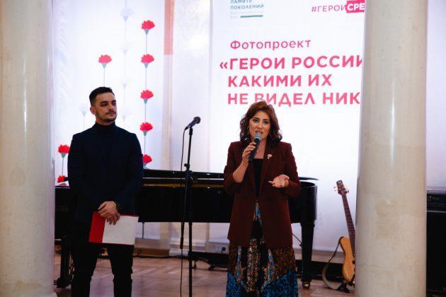 Герои России 20.02.20-6