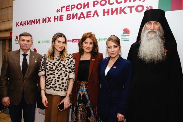 Герои России 20.02.20-5