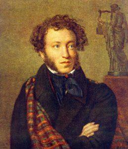 Пушкин и стиль денди