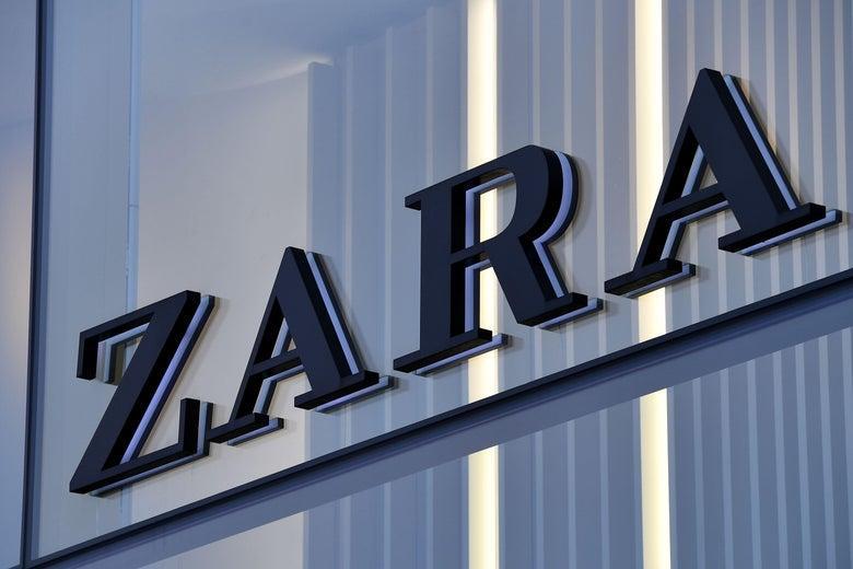 молодежный бренд Zara