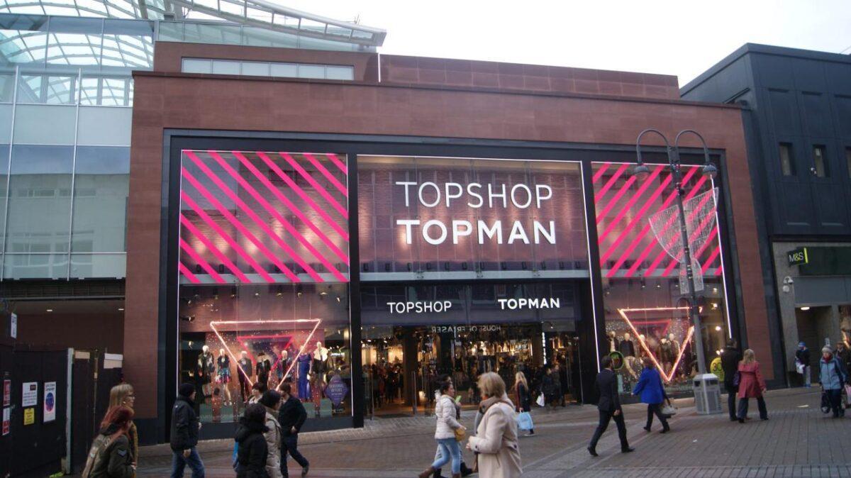 Магазин Topshop / Topman