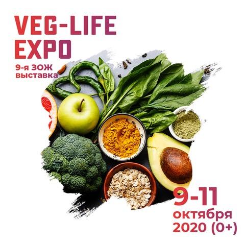 ЗОЖ Veg-Life Expo
