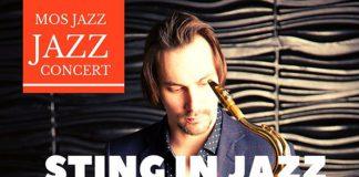 обложка джаз концерта